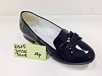 Лаковые туфли для девочки (рр. 31-36)