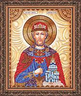 Набор для вышивки бисером именной иконы  «Святой Дмитрий»