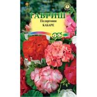 Семена Пеларгония Кабаре смесь  4 сем Гавриш
