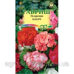 Семена Пеларгония Кабаре смесь  4 сем Гавриш  - Агроплюс2000 в Харькове