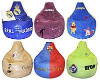 Кресло мешок бескаркасное для ребенка с вышивкой