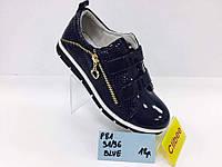 Демисезонные туфли для девочки (рр. 31-36)