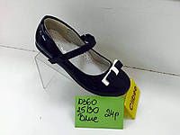 Школьные детские туфли