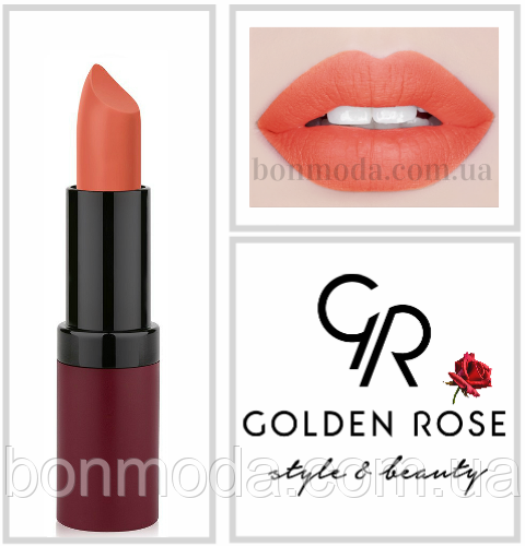 Матовая Помада Golden Rose Velvet Matte № 21