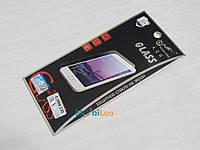 "Защитное стекло ASUS Zenfone 2 5,5"" (0.26 mm)"