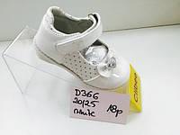 Детские белые туфельки на девочку