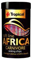 Tropical Soft Line Africa Carnivore 250ml/130g-корм для плотоядных и всеядных африканских рыб (67524)