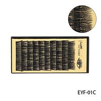 Ресницы пучковые, EYF-01C(12 мм)