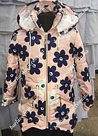 Детская куртка-ветровка в цветочек 51321