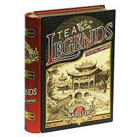 Чай зеленый Basilur Книги Чайные легенды Поднебесная с жасмином