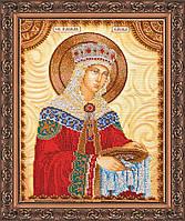 Набор для вышивки бисером именной иконы  «Святая Елена»