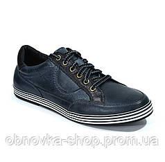Спортивные туфли мужские ТМ Мида