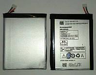 Батарея (аккумулятор) BL211 Lenovo P780(оригинал 100%)