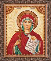 Набор для вышивки бисером именной иконы  «Святая Наталья»