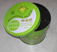 Паста SGS RoHS 100 грамм (Бессвинцовая)