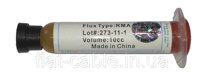 Паста флюс AMTECH RMA 223 в шприце 10грамм H/C