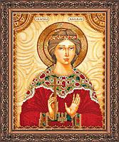 Набор для вышивки бисером именной иконы  «Святая Надежда»