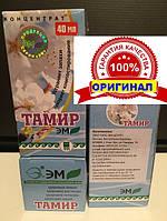 ТАМИР концентрат 40 мл ОРИГИНАЛ АРГО (убирает запах в туалете, канализации, компост, ассенизатор, септик)