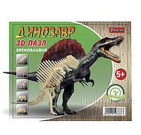 Набор 3D пазл динозавр Little Spinosaurus деревянный 1 Вересня 952878