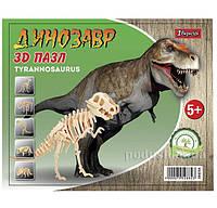 Набор 3D пазл динозавр Tyrannosaurus деревянный 1 Вересня 952882