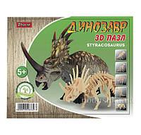 Набор 3D пазл динозавр Little Styracosaurus деревянный 1 Вересня 952876