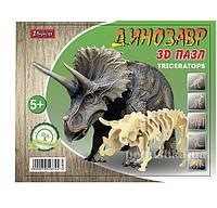 Набор 3D пазл динозавр Triceratops деревянный 1 Вересня 952872