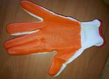 Рукавички стрейч жіночі (Синій / Помаранчевий), фото 2