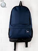 Рюкзак (с отделением для ноутбука до 17″) Staff - Dark blue 23 L Art. RB0014 (тёмно-синий)