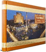 Неповторимая Украина Фотоальбом переплет ручной работы  Сертификат. Бархатный чехол 290х230х20мм