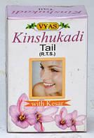 Киншукади масло для лица шафраном - является хорошей заменой антивозростному крему/ Vyas Pharmaceuticals / 12
