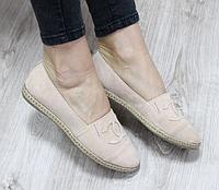 Туфли замшевые Chanel пудровые