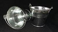 Маленькое цинковое ведро, выс. 8 см., 35/30 (цена за 1 шт. + 5 гр.)
