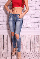 Женские джинсы с дырками на  коленках Mimi Dave (код D086)
