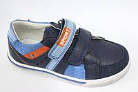 Туфли с кожаной ортопедической стелькой для мальчиков синие р.27-32 на липучках