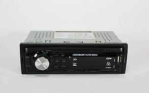 Автомагнитола Xplod CDX-GT6306 с пультом, MP3, USB, SD, FM Радио