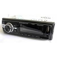 Автомагнитола ISO 1270 MP3, магнитола с FM USB  и пультом управления