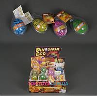 Растущие яйцо динозавра 772-248
