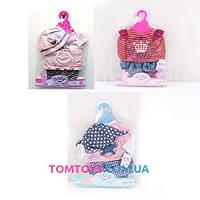Набор одежды для куклы BABY BORN BLC14-08-02