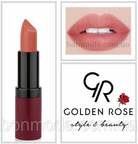 Матовая Помада Golden Rose Velvet Matte № 27