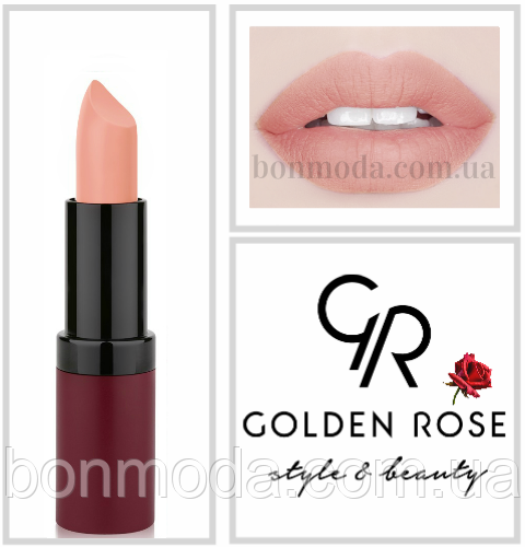 Матовая Помада Golden Rose Velvet Matte № 30