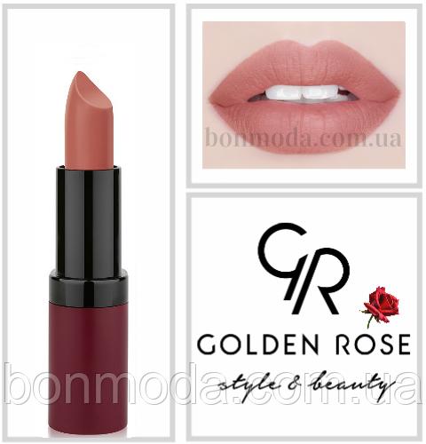Матовая Помада Golden Rose Velvet Matte № 31
