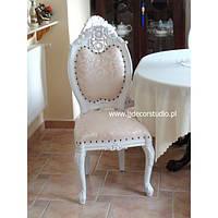 Стильный белый стул