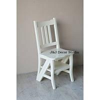 Стильный стул лестница
