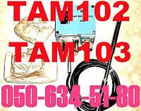 Там-102 датчик 102 2  реле там102 2 07  продажа  датчик реле там 102 недорого орлэкс