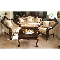 Элегантный набор, деревянный 3-х местный диван + 2 кресла НОВИНКА!