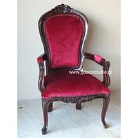 Стильный стул с подлокотниками