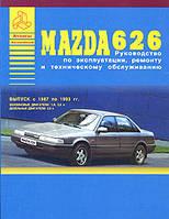 Автомобили `Mazda 626`. Руководство по эксплуатации, ремонту и техническому обслуживанию