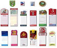 Магнит с календарем  — прекрасный и эффективный носитель рекламной информации.