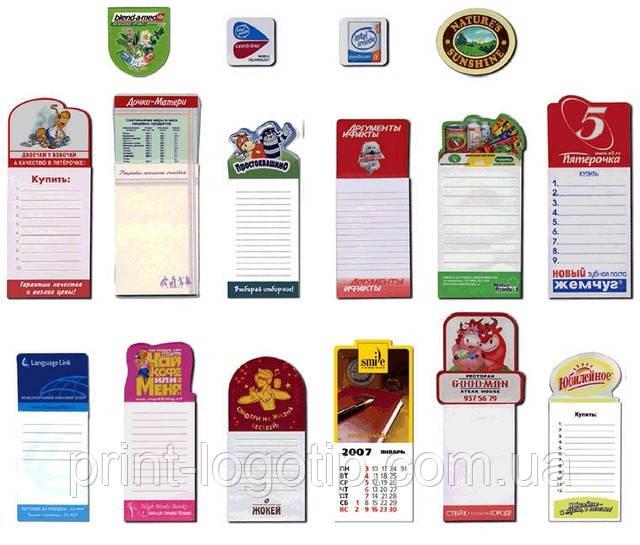 Магнит с календарем  — прекрасный и эффективный носитель рекламной информации. - Твой Дизайн в Киеве