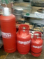 Балон газовий 12л, Білорусія, з вентилем СБ-2